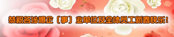 内江凯发k805协会